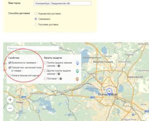 Пункт возврата ламода москва адреса