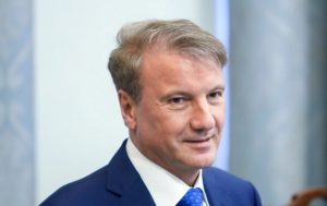 Руководитель сбербанка россии греф написать письмо