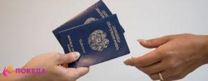 Как получить армянское гражданство армянину по происхождению