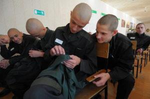 Воспитательные колонии для несовершеннолетних в россии список