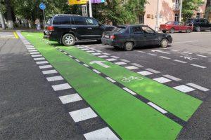 Пдд зеленая зона