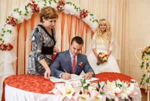 Речь свадебного регистратора в загсе