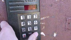 Может ли размагнититься ключ от домофона