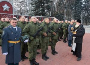 Учебные воинские части московской области