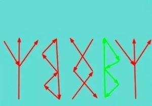 Как правильно нарисовать руну сытость