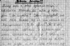 Письмо солдату от девушки в армию до слез к примеру