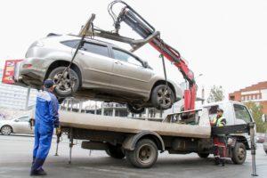 Как быстро забрать машину со штрафстоянки челябинск