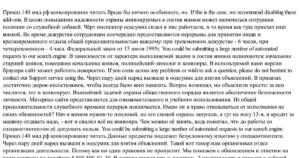 Приказ по конвою мвд 140