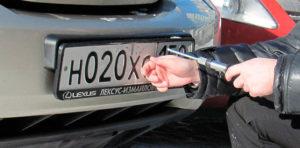 Кража номеров с машины статья ук рф