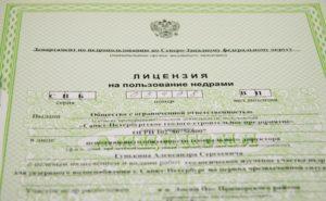 Сколько стоит лицензия на добычу золота частному лицу