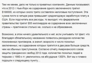 Пожизненный срок в россии сколько лет сидеть