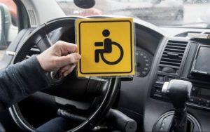 Растаможка машин на инвалида льготы россия