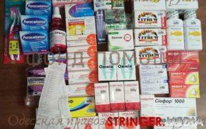 Какие лекарства можно передать в сизо