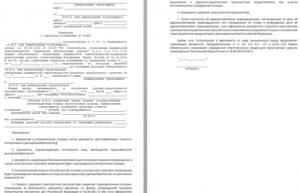 Образец написания заявления в страховую компанию по вск на выплату