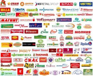 Пять брендов  которыми нельзя торговать в россии