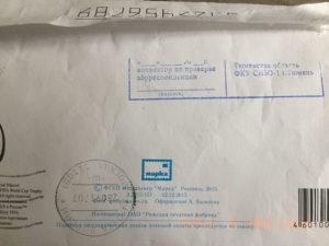 Как отправляют письма из сизо