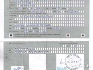 Как аннулировать временную регистрацию иностранного гражданина