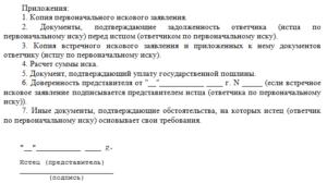 Ставится ли печать на исковом заявлении от юридического лица