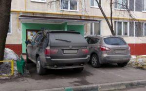 Штраф за парковку возле подъезда