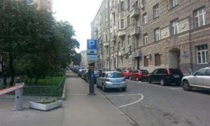 Полукруг парковки можно парковаться